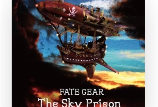 Fate Gear: The Sky Prison